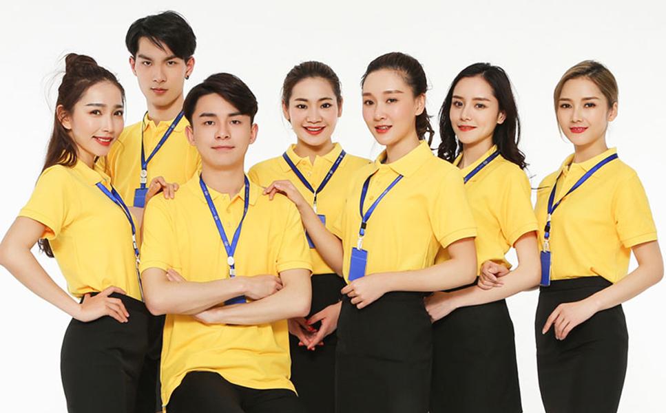 áo đồng phục màu vàng